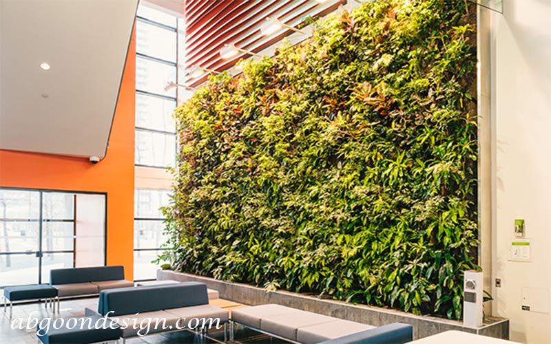 نمونه کار دیوار سبز|آبگون