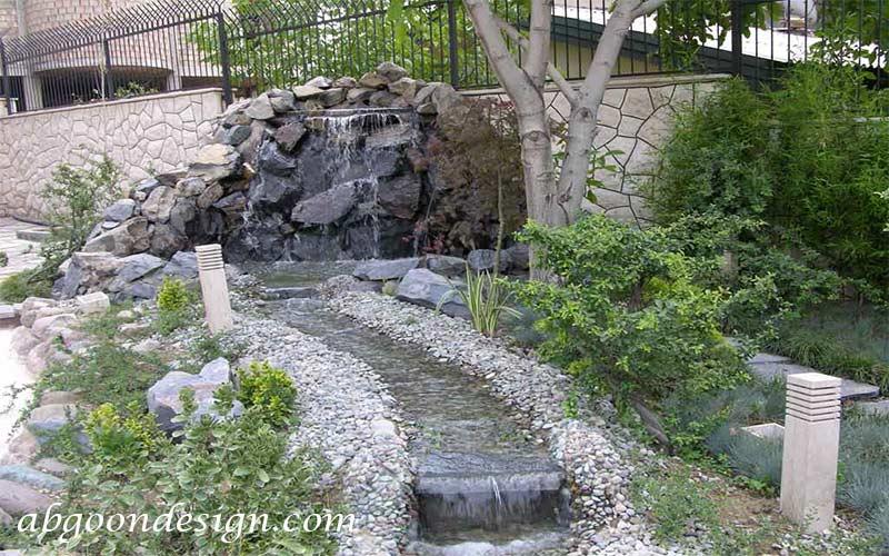 نهردر محوطه سازی|آبگون دیزاین