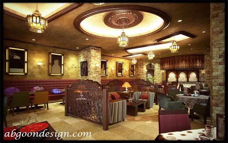 طراحی فضای داخلی رستوران مراکشی