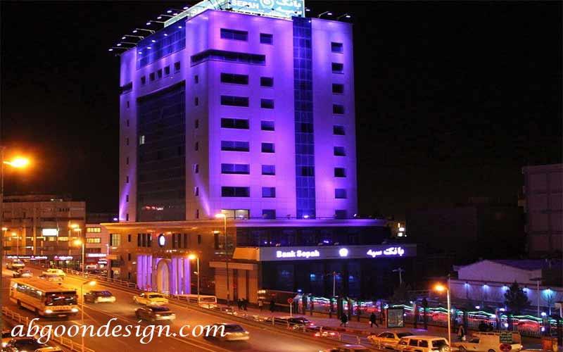 نورپردازی نمای ساختمان اداری|آبگون