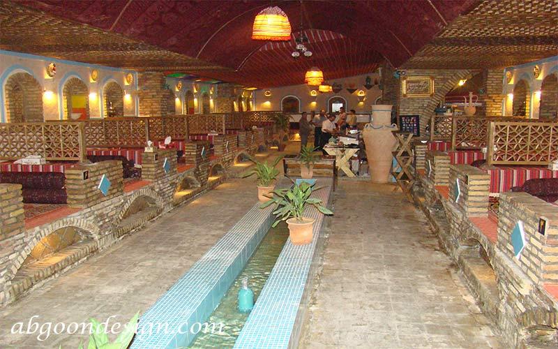 طراحی رستوران سنتی|آبگون