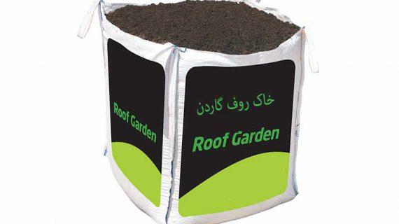 خاک مورد استفاده در روف گاردن