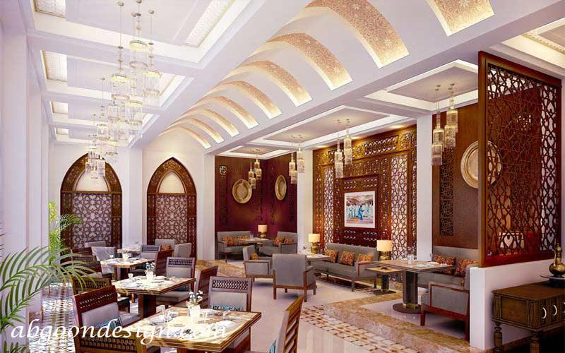 طراحی رستوران عربی|آبگون دیزاین