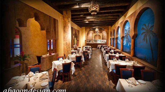 طراحی رستوران عربی