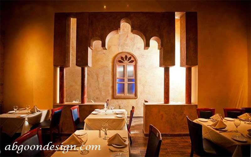 طراحیش رستوران عربی